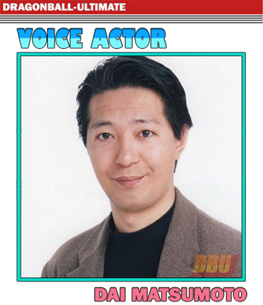 matsumoto-dai-voice-actor