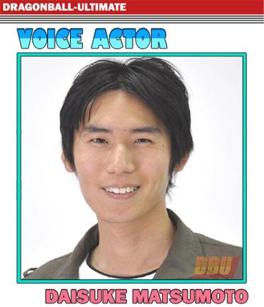 matsumoto-daisuke-voice-actor