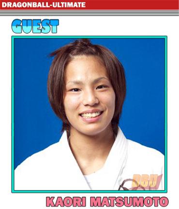 matsumoto-kaori-guest-2