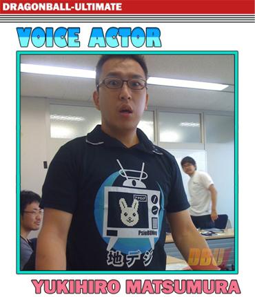 matsumura-yukihiro-voice-actor