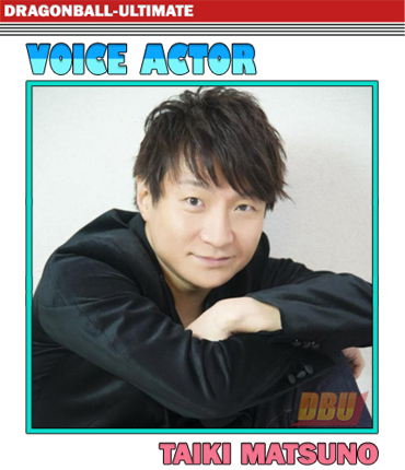 matsuno-taiki-voice-actor