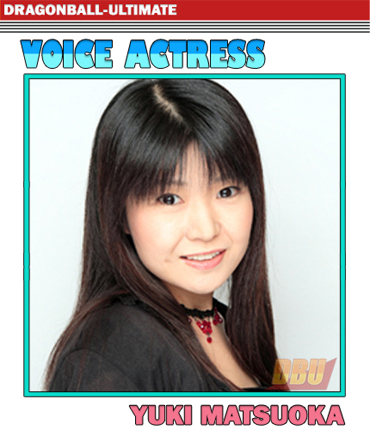 matsuoka-yuki-voice-actress