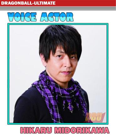 midorikawa-hikaru-voice-actor