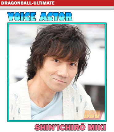 miki-shinichiro-voice-actor