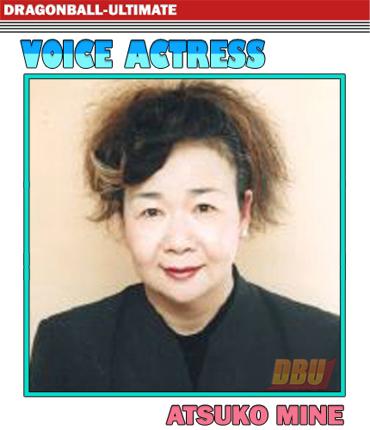mine-atsuko-voice-actress