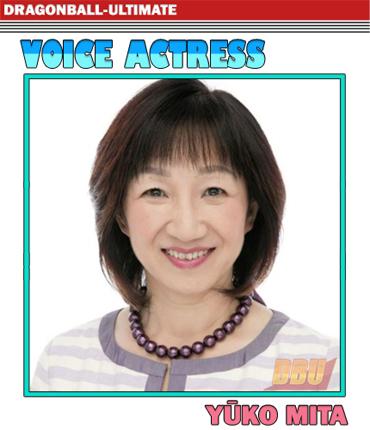 mita-yuko-voice-actress