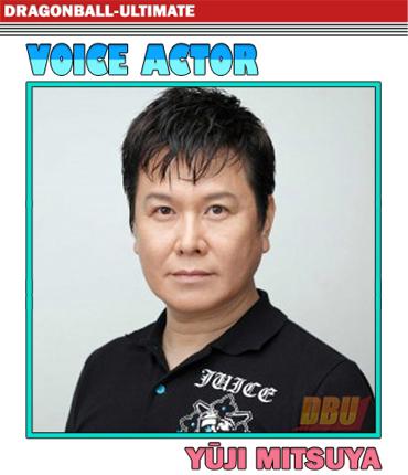 mitsuya-yuji-voice-actor