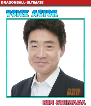 shimada-bin-voice-actor