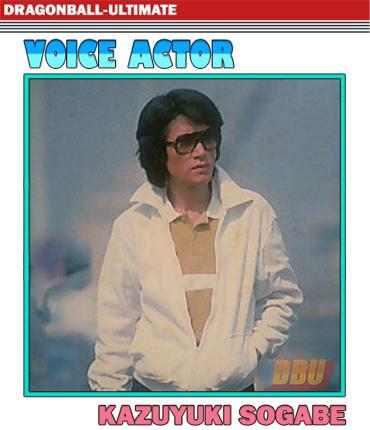 sogabe-kazuyuki-voice-actor
