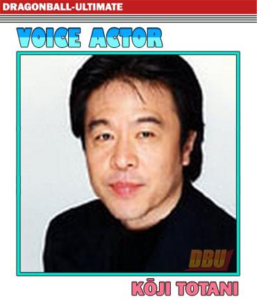 totani-koji-voice-actor