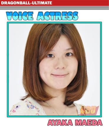 ayaka-maeda-voice-actress