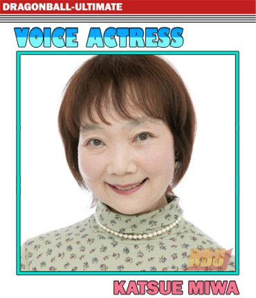 miwa-katsue-voice-actress
