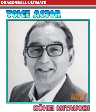 miyauchi-kohei-voice-actor