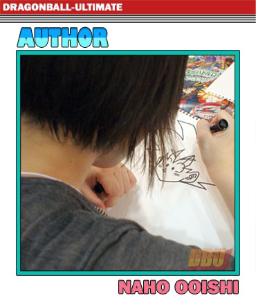 ooishi-naho-author