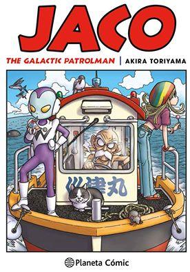 Cover de l'édition espagnole
