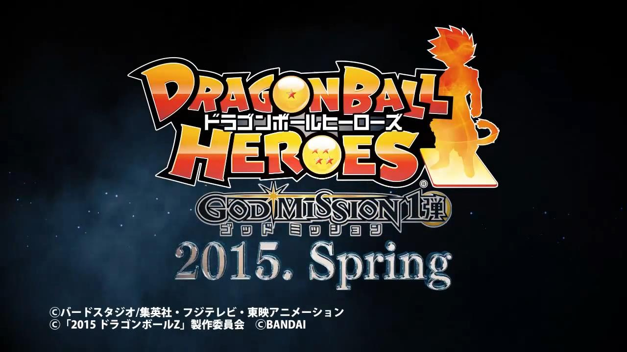 Dragon Ball Heroes : God Mission