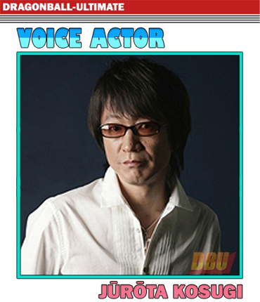 kosugi-jurota-voice-actor