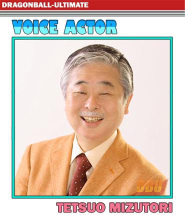 mizutori-tetsuo-voice-actor-produccer