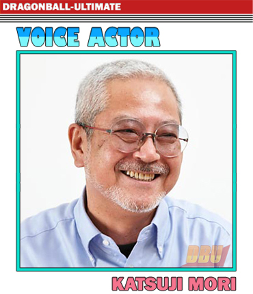 mori-katsuji-voice-actor
