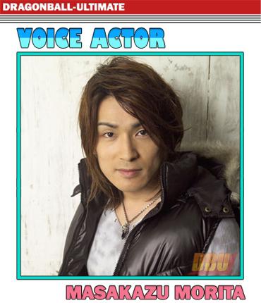 morita-masakazu-voice-actor