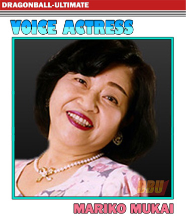 mukai-mariko-voice-actress
