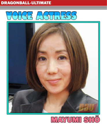 sho-mayumi-voice-actress