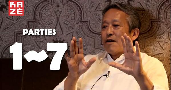 kazuhiko-torishima-interview-1-7