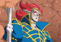 Le Majin (Dieu-Démon) Demigra