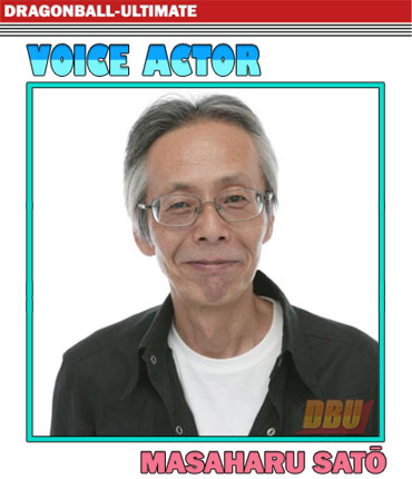 sato-masaharu-voice-actor