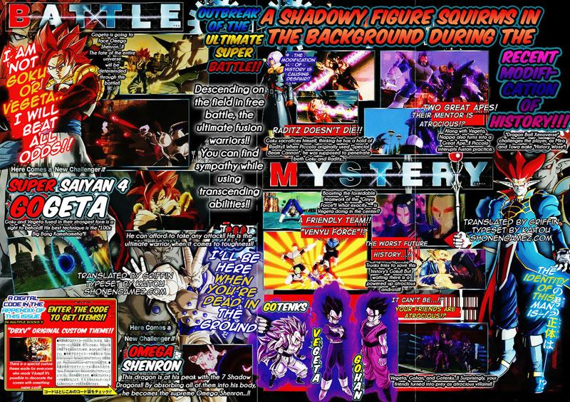 Scan du V-Jump traduit par ShonenGamez.com