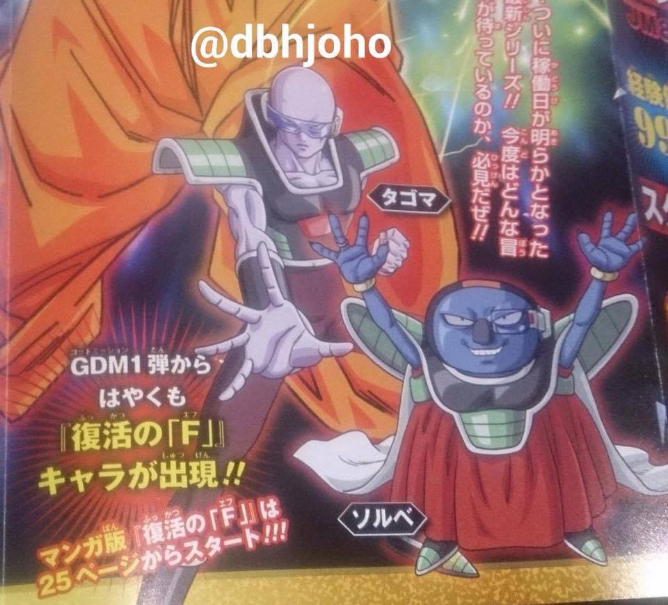 Sorbet & Tagoma in Dragon Ball Heroes