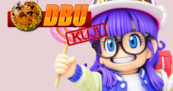 Loterie DBU Kuji : Des figurines à gagner