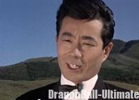 Chikao Ōtsuka dans sa jeunesse
