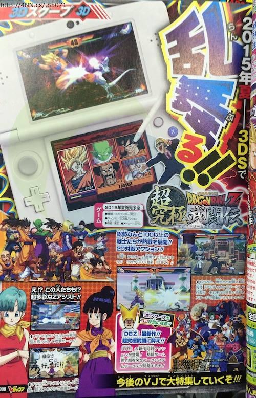 Le nouveau jeu Dragon Ball Z, présenté dans le dernier V-Jump