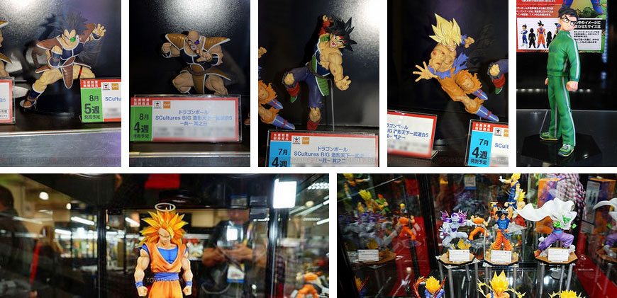 Figurines Dragon Ball Z au Prize Fair 2015