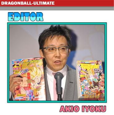 akio-iyoku-editor