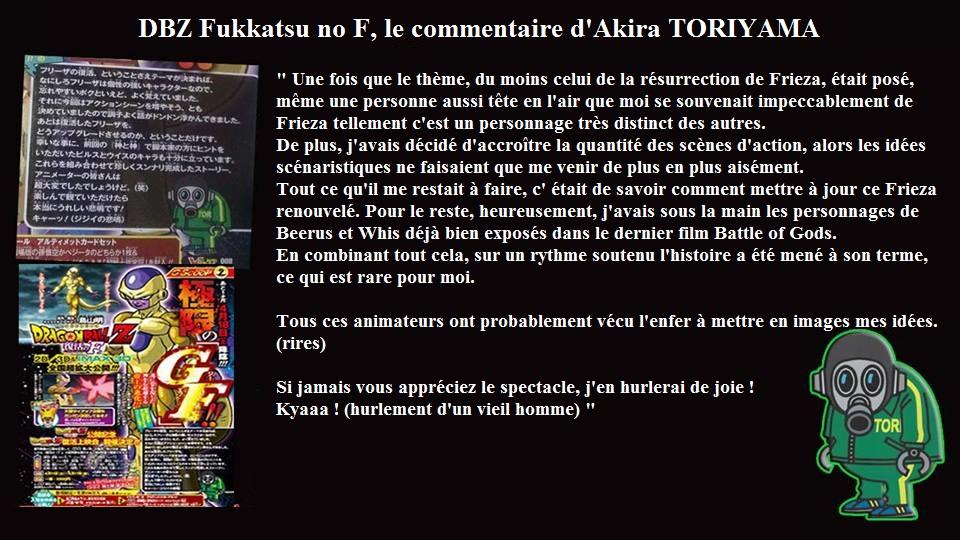 Fukkatsu No F Message Toriyama