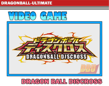 Dragon Ball Discross