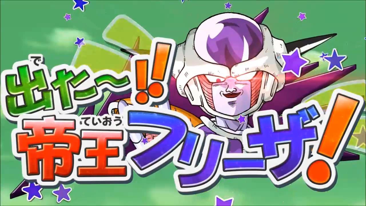 Dragon Ball Heroes : God Mission 1 Challenge Mission