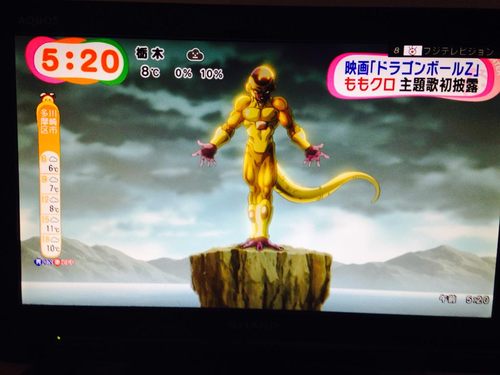dragon-ball-z-fukkatsu-no-f-frieza-new-form-dragon-ball-ultimate-com-002