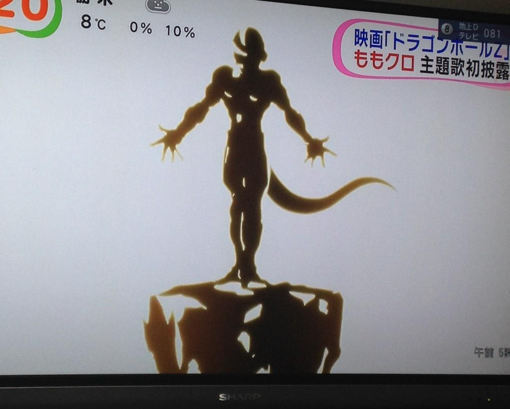 dragon-ball-z-fukkatsu-no-f-frieza-new-form-dragon-ball-ultimate-com-003