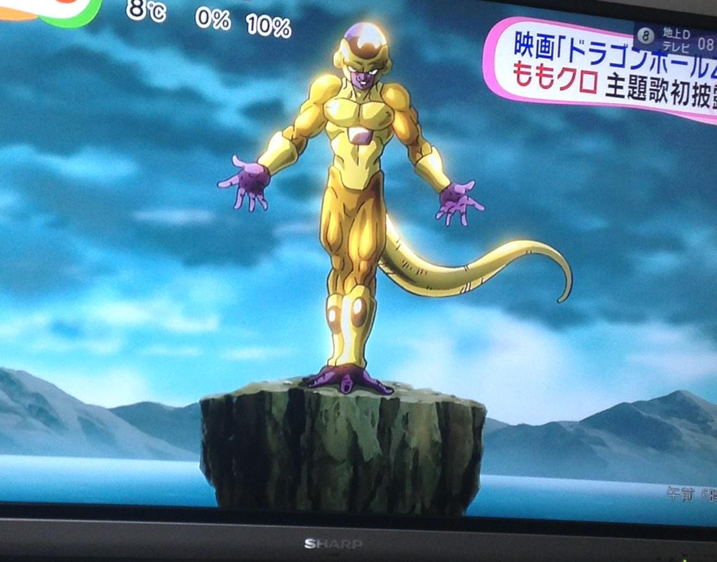 dragon-ball-z-fukkatsu-no-f-frieza-new-form-dragon-ball-ultimate-com-006