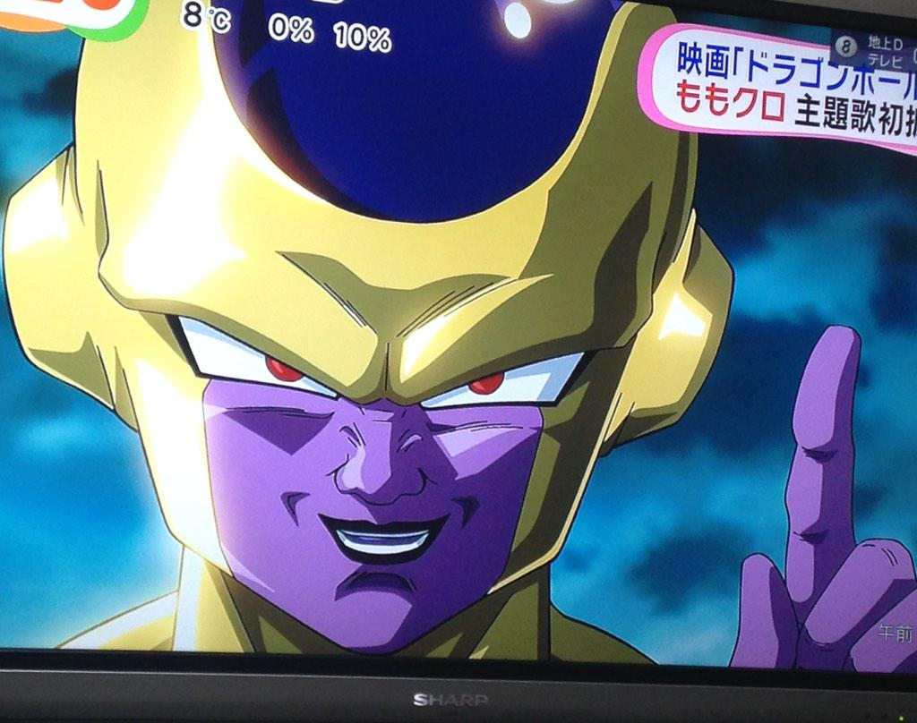 dragon-ball-z-fukkatsu-no-f-frieza-new-form-dragon-ball-ultimate-com-007