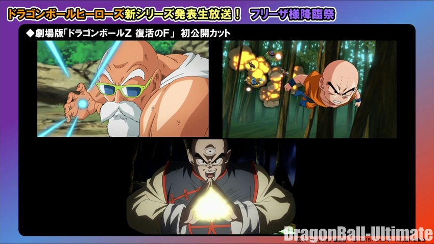 dragon-ball-z-fukkatsu-no-f-revival-of-f-new-pictures-3