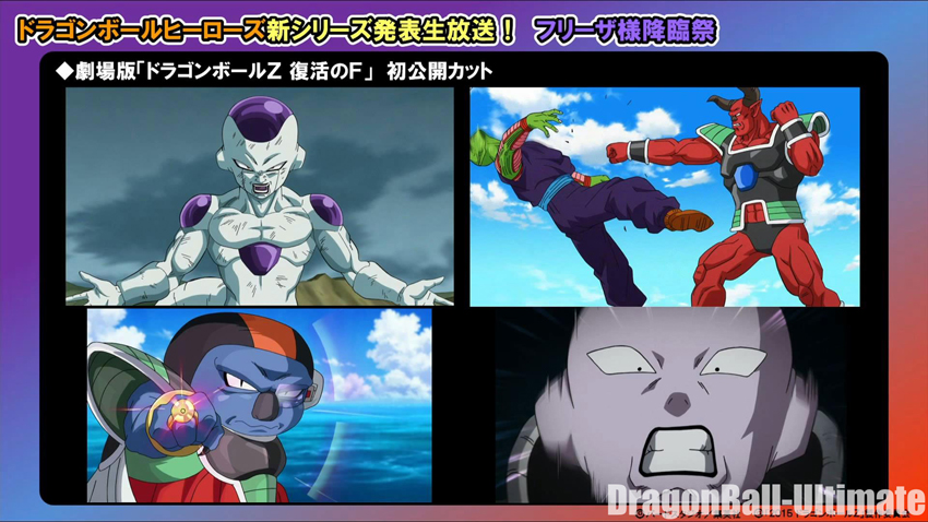 dragon-ball-z-fukkatsu-no-f-revival-of-f-new-pictures-4