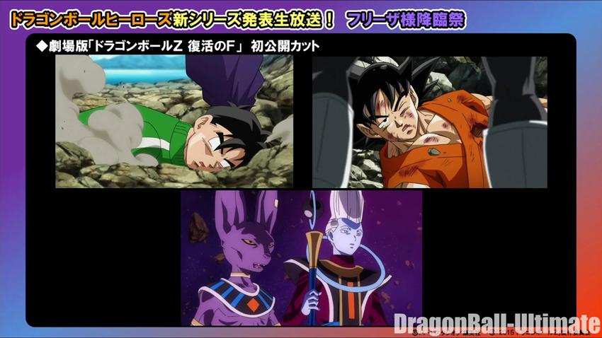 dragon-ball-z-fukkatsu-no-f-revival-of-f-new-pictures-5