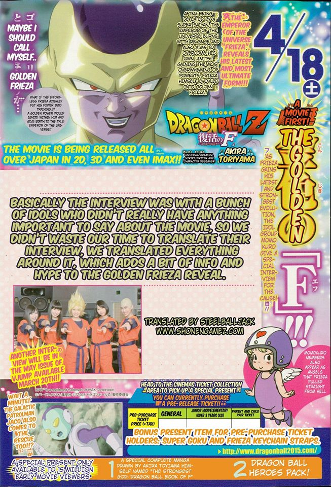 WSJ Scan : Golden Frieza