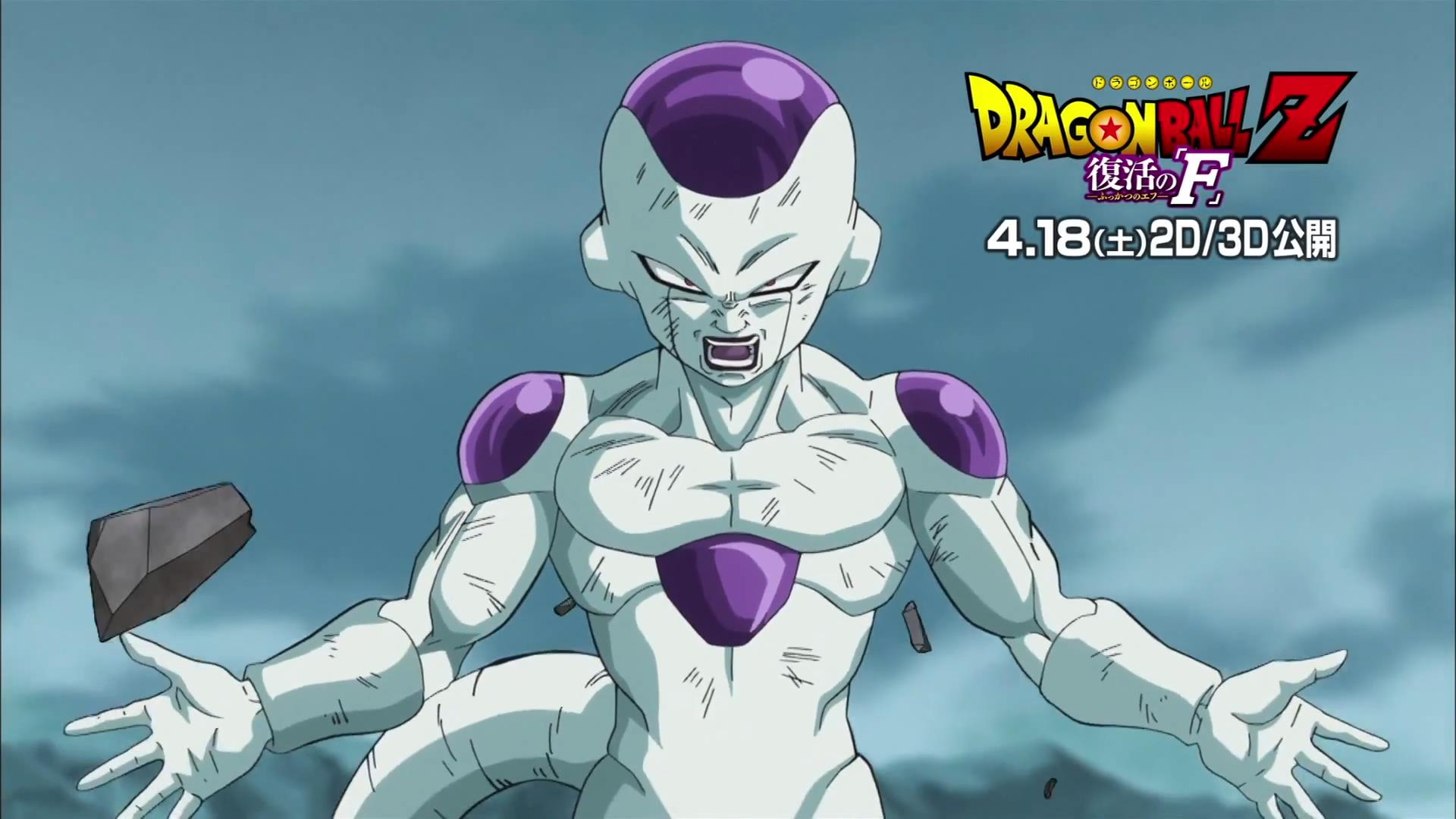 Dragon Ball Z: Resurrection F Kinezo Movie Trailer