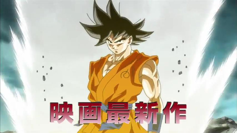 Dragon Ball Z : La résurrection F