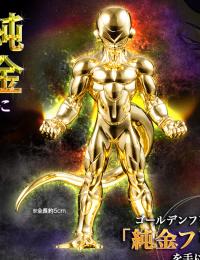 La figurine entièrement dorée de Freeza